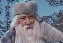 Photo of Mrazík – legendární pohádka imuzikál na ledě